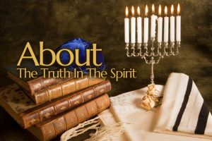 About The Truth In The Spirit Title